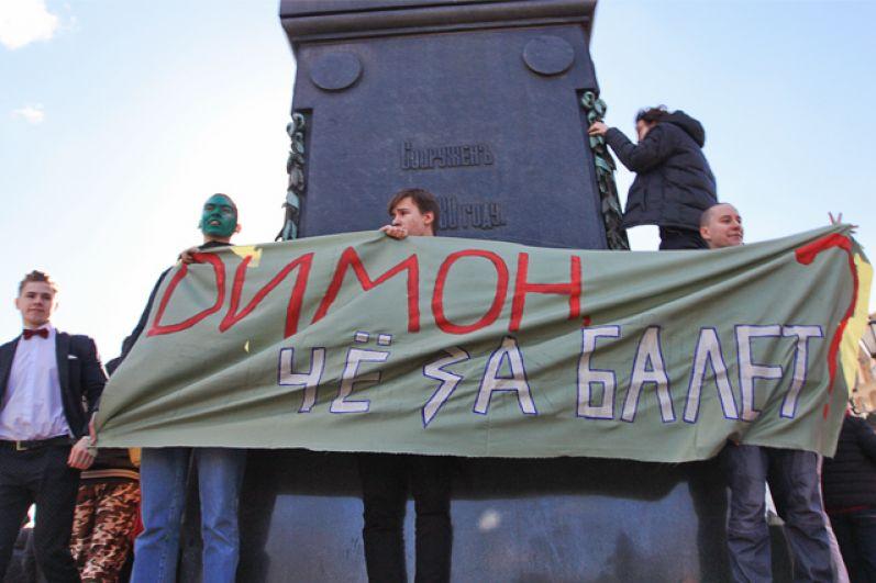 Молодежь не довольна политикой Дмитрия Медведева