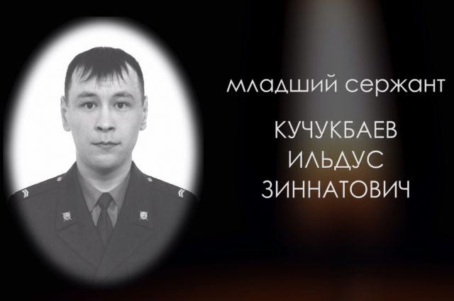 У Ильдуса Кучукбаева осталась жена и маленькая дочь.