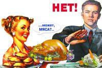 Мясо или овощи? Кому идет или на пользу вегетарианство?