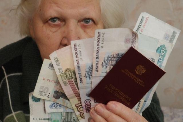 Пенсии могут вырасти на 129 рублей.