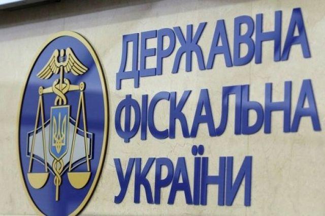 Кабмин утвердил концепцию реформирования Фискальной службы