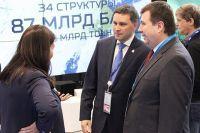 В Архангельске обсуждают промышленное освоение Арктики.
