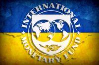 Украины нет в повестке дня работы МВФ до 7 апреля
