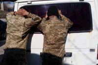 Задержанные военные