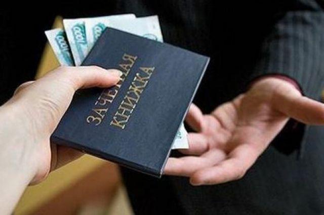 НаКамчатке учитель университета заплатит 2 млн руб. за реализацию зачетов