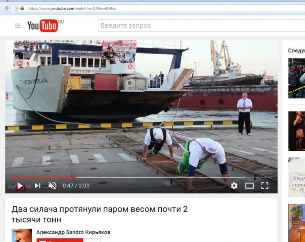 Июнь 2015. Вместе с другим силачом Джамшидом Исматиллаевым южноуралец в Крыму протащил паром Glykofilousa III, гружёный почти двумя десятками автомобилей, на расстояние 12 метров. Вес корабля составил более 1800 тонн. Ранее Нигматуллин уже занимался буксировкой судов: ему принадлежит рекорд по передвижению сухогруза весом 760 тонн на 20 метров.