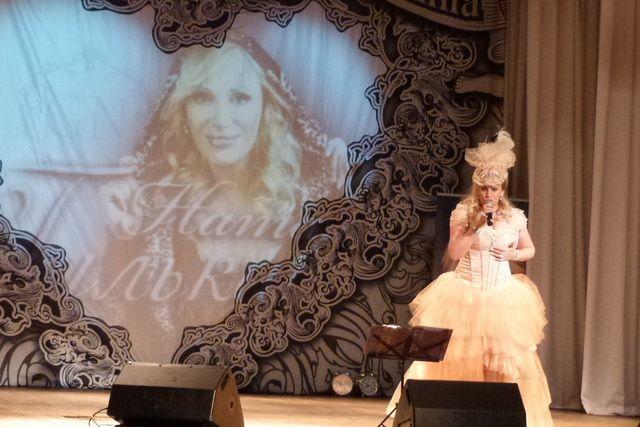 Певица дала двухчасовой концерт.