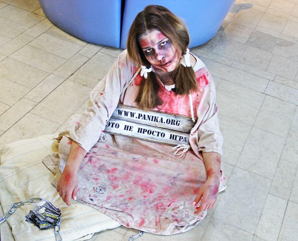Конкурс красоты начался с демонстрации ужасов в вестибюле ЦНК
