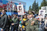 Маршрут акции в Омске пока не утверждён.