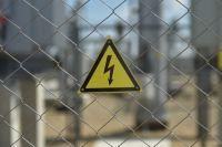 Управляющие компании продолжают копить долги перед энергетиками.