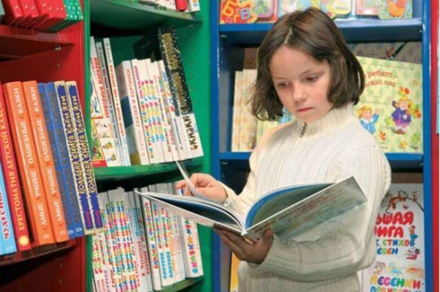 Будет организовано пространство для чтения и обсуждения книг.