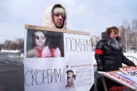 На баннерах были изображены дети, которые пострадали от рук педофилов.