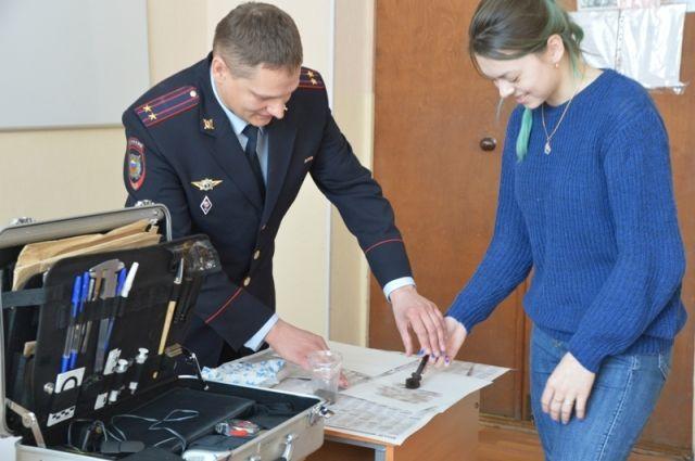 Молодежный форум «Служба по призванию» состоялся в Перми 30 марта.