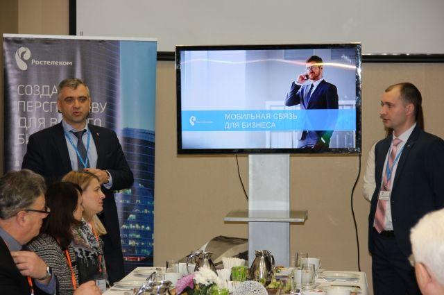 Встреча с представителями деловых кругов Иркутска.