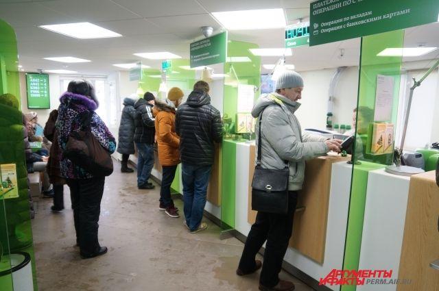 ВВолго-Вятский банк Сбербанка вошли два новых региональных отделения