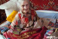 Мария Борисовна и сама не верит, что позади - целый век.