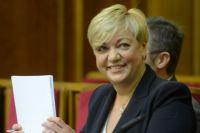 Гонтарева из полученного дохода уплатила 9,82 млн гривен налога на доходы физических лиц