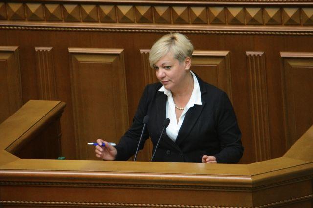 Руководитель Нацбанка Украины задекларировала неменее $2 млн за2016 год