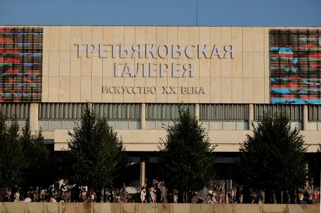 Строение Третьяковской галереи наКрымском валу переименовали в«Новую Трет ...