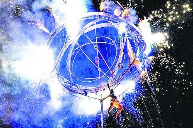 Французская весна начнется уличным шоу «Галилео» наСофийской площади