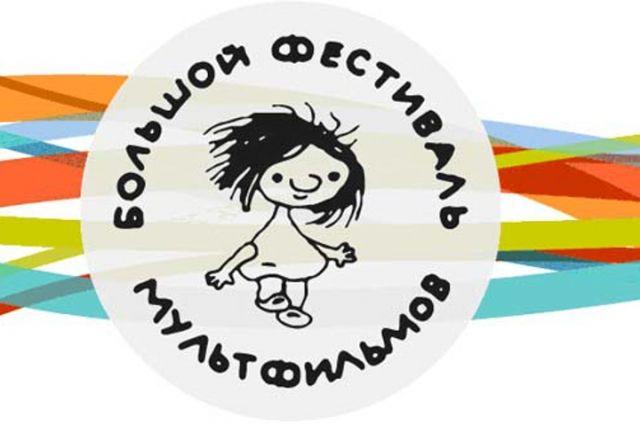 С 3 по 9 апреля программу фестиваля увидят в 14 населённых пунктах.
