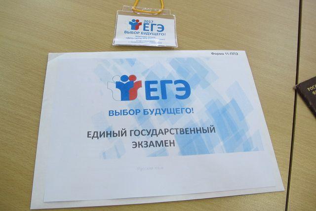 В Российской Федерации  проводится досрочный ЕГЭ потрем предметам