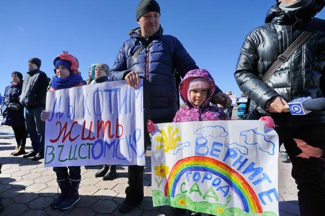 Мероприятие прошло около «Арены-Омск».