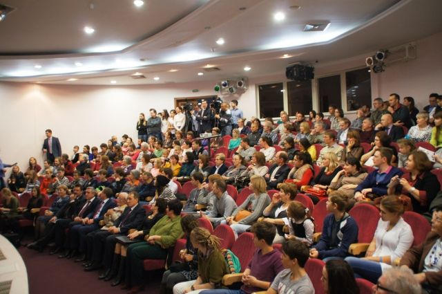 На мероприятие съедутся более 200 участников.