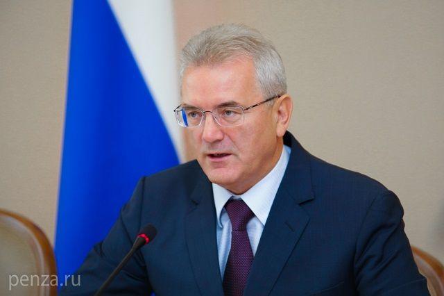 Впензенском руководстве обсудили поступление налогов вбюджет