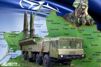 НАТО заявило об опасности от комплексов «Искандер» под Калининградом.