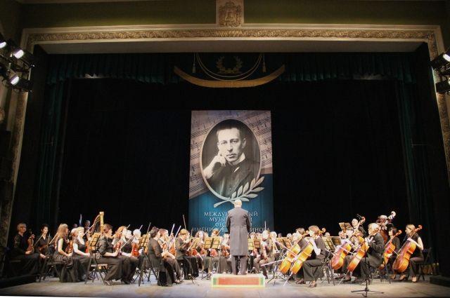 Симфонический ансамбль Воронежской филармонии уехал нагастроли вТамбов