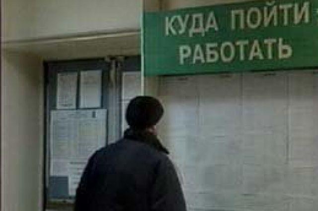 В Центре занятости населения сменился руководитель.