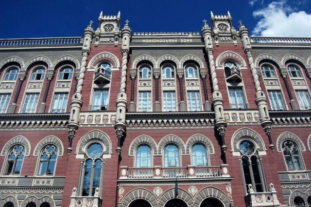 Пресс-служба НБУ не подтверждает информацию об отставке Гонтаревой