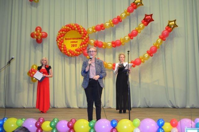 Депутат Госдумы Наталья Назарова поддержала жителей своего округа на конкурсе «Нижегородская семья-2017».