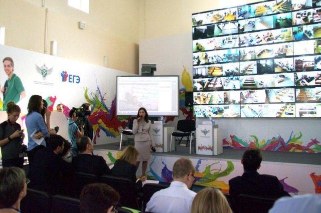 Участники познакомились с особенностями системы видеонаблюдения для ППЭ.