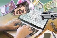 Кабмин намерен утвердить декларирование доходов для всех граждан