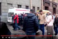 Ряд станций в центре Петербурга закрыт на вход и выход
