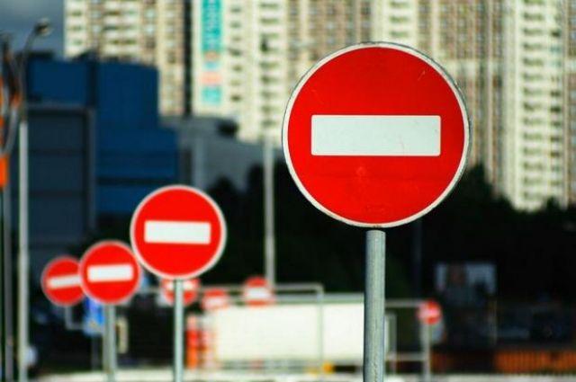 ВКиеве ограничат движение транспорта поКольцевой дороге до10апреля