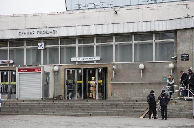 ВЕС внимательно смотрят заситуацией вПетербурге после взрывов вметро
