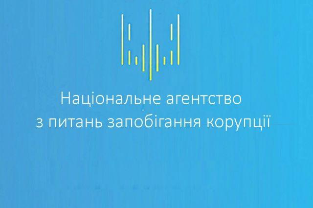 Агентство намерено обратиться в Верховную Раду с просьбой о проведении независимого международного аудита деятельности органа за год существования