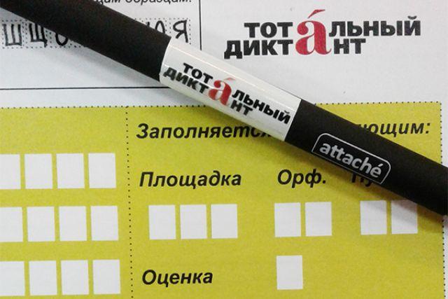 Писать диктант будут даже в воздухе – пассажиры на борту самолётов тоже присоединятся к акции.