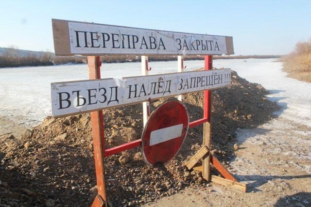 Все ледовые переправы Кемеровской области закрыты.
