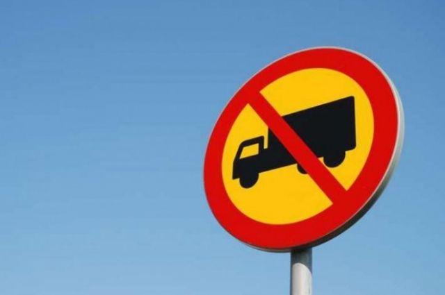 «Укравтодор» лишили права запрещать движение автомобилей с массой или габаритами свыше нормы