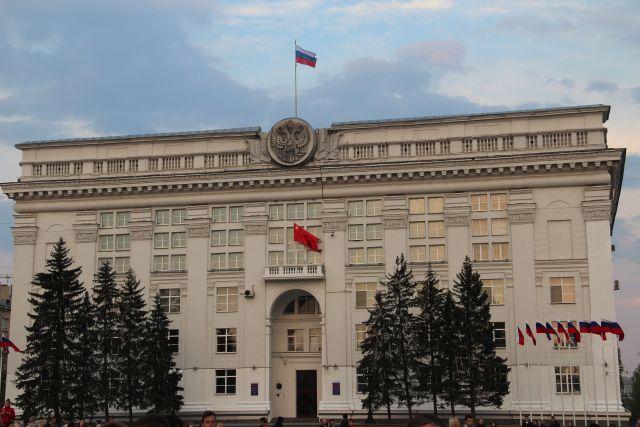 Аман Тулеев поручил усилить меры безопасности вКузбассе