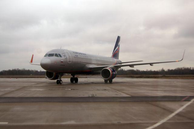 23-летнего Себастьяна С. доставили в столичный аэропорт для дальнейшей транспортировки на родину.