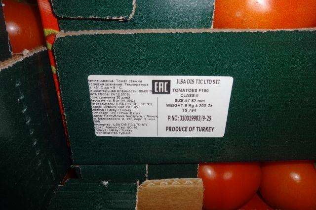 ВОмске раздавили практически 150кг томатов изТурции