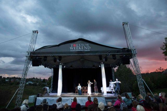 Театральный фестиваль Tolstoy Weekend вЯсной Поляне перенесли наиюнь