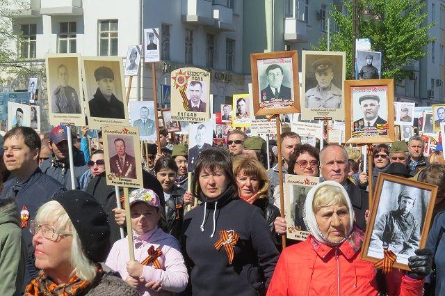 Тюменцы могут бесплатно изготовить портреты для «Бессмертного полка»