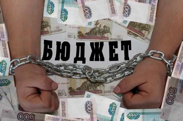 Руководитель Саракташского поссовета присвоил 300 тысяч руб. избюджета