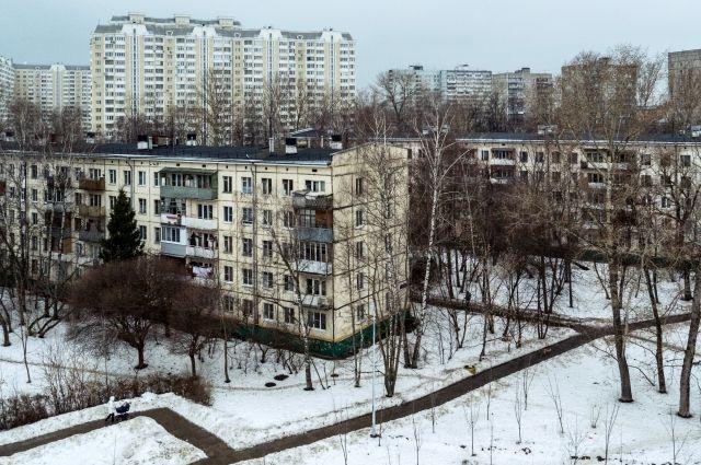 Фото: aif.ru